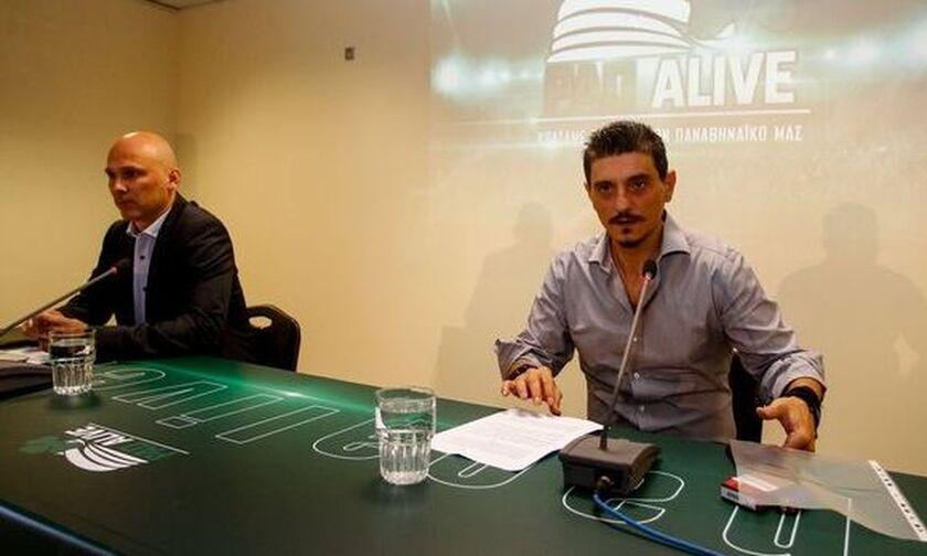PAO Alive: Εχει συγκεντρωθεί το 1/100 από τα 20 εκατ. που ζήτησε ο Γιαννακόπουλος