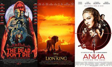 Νέες ταινίες: Οι Νεκροί δεν Πεθαίνουν, Ο Βασιλιάς των Λιονταριών, Anna
