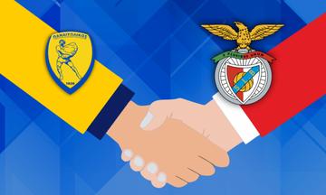 Παναιτωλικός - Μπενφίκα: Ανακοινώθηκε επίσημα η συνεργασία!