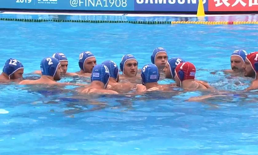 Παγκόσμιο Πρωτάθλημα Υγρού Στίβου: Χάθηκε η πρωτιά για την Εθνική, ήττα από τη Σερβία (9-3)