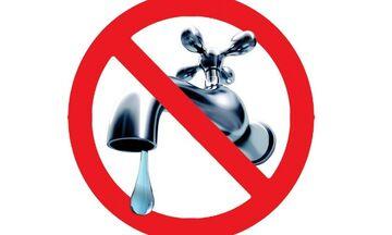 ΕΥΔΑΠ: Διακοπή νερού σε Αθήνα, Ασπρόπυργο, Κορυδαλλό, Πειραιά, Σαλαμίνα