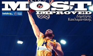 Δημήτρης Κακλαμανάκης: Ο πιο βελτιωμένος παίκτης του πρωταθλήματος