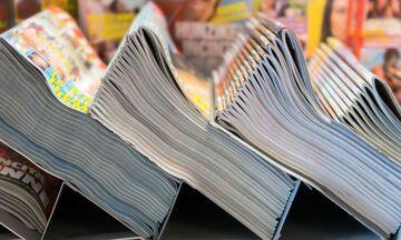 Εφημερίδες: Τα πρωτοσέλιδα σήμερα, 20 Ιουλίου