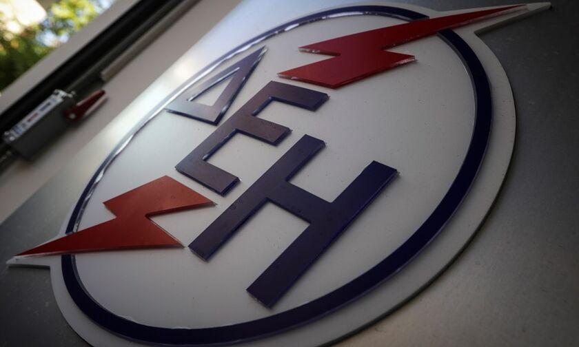 ΔΕΔΔΗΕ: Διακοπή ρεύματος σε Αθήνα, Περιστέρι, Πετρούπολη, Ηράκλειο, Χαλάνδρι
