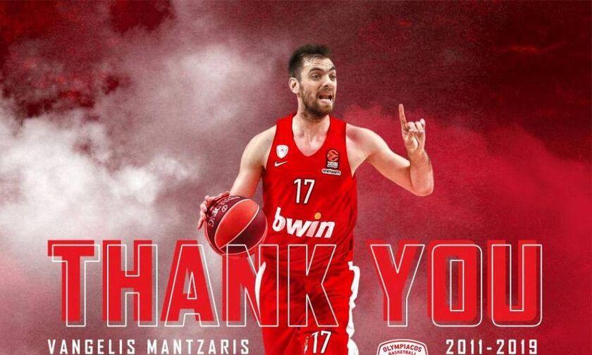 Επίσημο: Τέλος ο Μάντζαρης από τον Ολυμπιακό - «Σε ευχαριστούμε από καρδιάς»