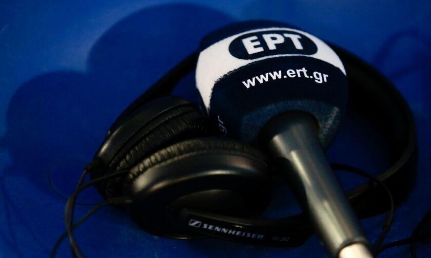 Τα πάνω κάτω για τους εργαζόμενους της ΕΡΤ. Τι συμβαίνει με την ΠΟΣΠΕΡΤ