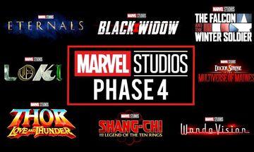 Marvel Studios: Ανακοίνωσε την τέταρτη φάση του κινηματογραφικού της σύμπαντος!