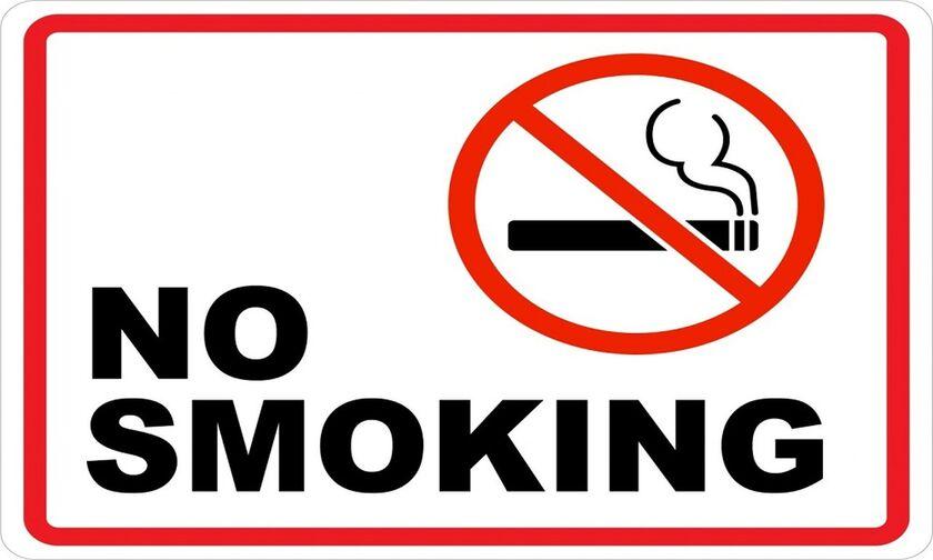 Οριστικό: Τσιγάρο τέλος σε δημόσιους χώρους -Πού απαγορεύεται το κάπνισμα, πόσο είναι το πρόστιμο