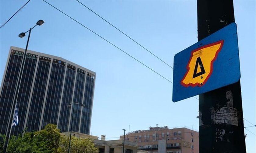 Χωρίς Δακτύλιο από σήμερα στο κέντρο της Αθήνας