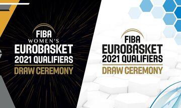 Ευρωμπάσκετ γυναικών 2021: H Εθνική με Σλοβενία, Ισλανδία και Βουλγαρία
