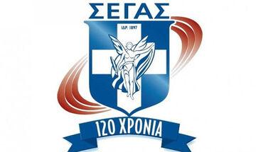 Πανελλήνιο Πρωτάθλημα Στίβου: Το πλήρες πρόγραμμα των αγώνων στην Πάτρα