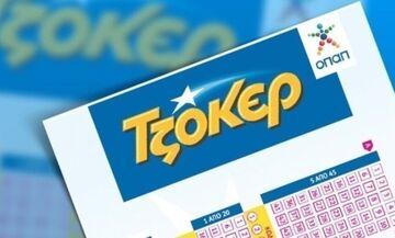 Τζόκερ: Η απογοήτευση των... νικητών του μεγάλου τζακ ποτ των 5.9 εκ. ευρώ