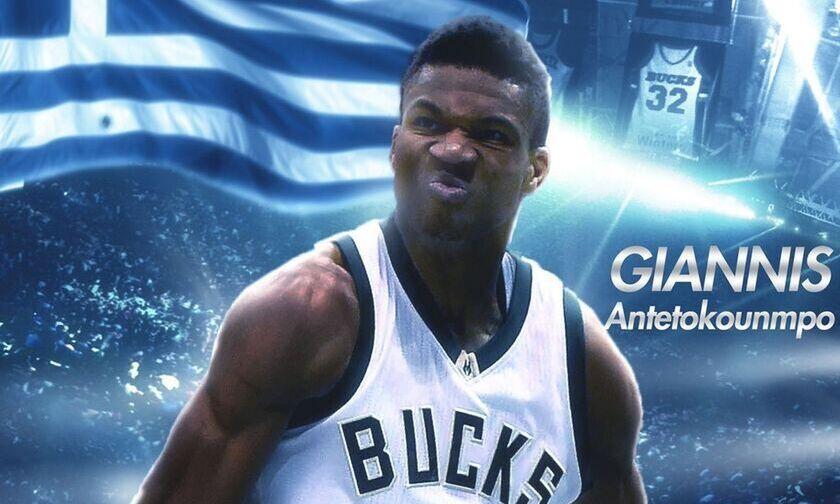 Αντετοκούνμπο: Πρώτη φορά MVP του NBA συμμετέχει σε Παγκόσμιο Πρωτάθλημα (pic)