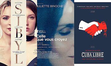 Νέες ταινίες: Sex & Ψυχανάλυση, Ποιά Νομίζεις Ότι Είμαι, Cuba Libre