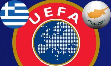 «Καμπανάκι» για την Ελλάδα το ranking της UEFA - Η 16η θέση και ένα εισιτήριο που χάνεται