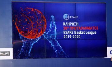 Basket League: «Όχι» και από την Καρδίτσα!