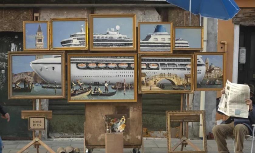 «Κρουαζιέρες Τέχνης»: Το Λούβρο σε πάει διακοπές