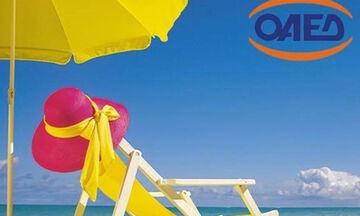 Κοινωνικός τουρισμός: Tα αποτελέσματα - Ποιοι δικαιούνται δωρεάν διακοπές φέτος