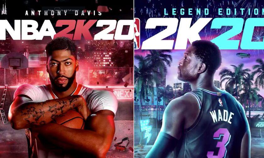 NBA 2K20: Πότε κυκλοφορεί το demo