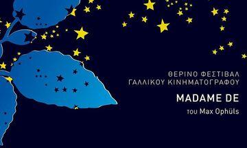 Η ταινία «Madame de…» του Max Ophüls στη Γαλλική Σχολή