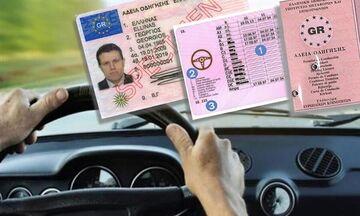 Συνελήφθη υποψήφιος οδηγός που αντέγραφε