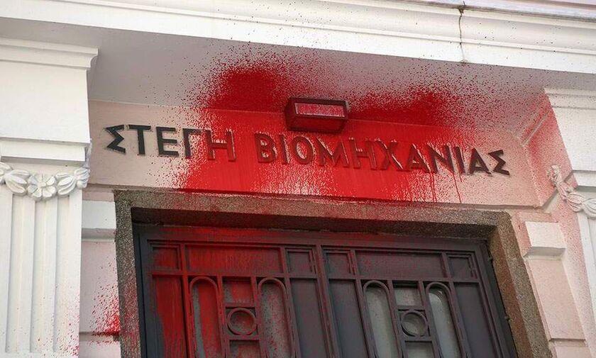 Καταδικάστηκαν δυο μέλη του «Ρουβίκωνα» για την επίθεση στον ΣΕΒ
