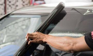 H απίστευτη χρησιμότητα του αλουμινόχαρτου στο αυτοκίνητο