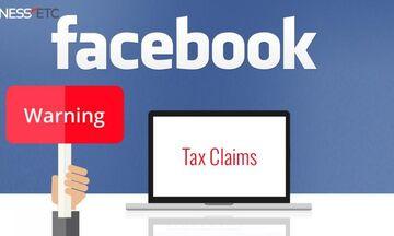 Το facebook στις υπηρεσίες της εφορίας...