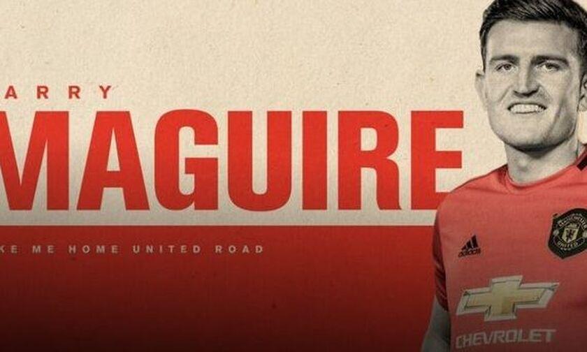 Ανακοίνωσε Μαγκουάιρ η Μάντσεστερ Γιουνάιτεντ με ποσό ρεκόρ (pic)