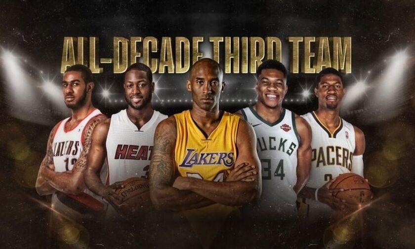 Ο Γιάννης Αντετοκούνμπο στην τρίτη καλύτερη πεντάδα της δεκαετίας στο NBA