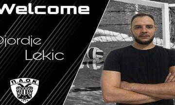 Ανακοίνωσε Λέκιτς ο ΠΑΟΚ