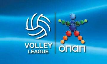 Volley League: Πήραν άδεια ο Φοίνικας Σύρου και η Κηφισιά