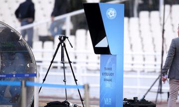 Στον Ρέντη το… VAR και στον Ολυμπιακό απορούσαν με την ΕΠΟ