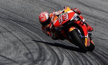 Grand Prix Αυστρίας: Pole position με ρεκόρ για τον Μάρκεθ