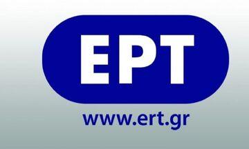 Ετοιμάζει νέα πρόταση για τα τηλεοπτικά η ΕΡΤ