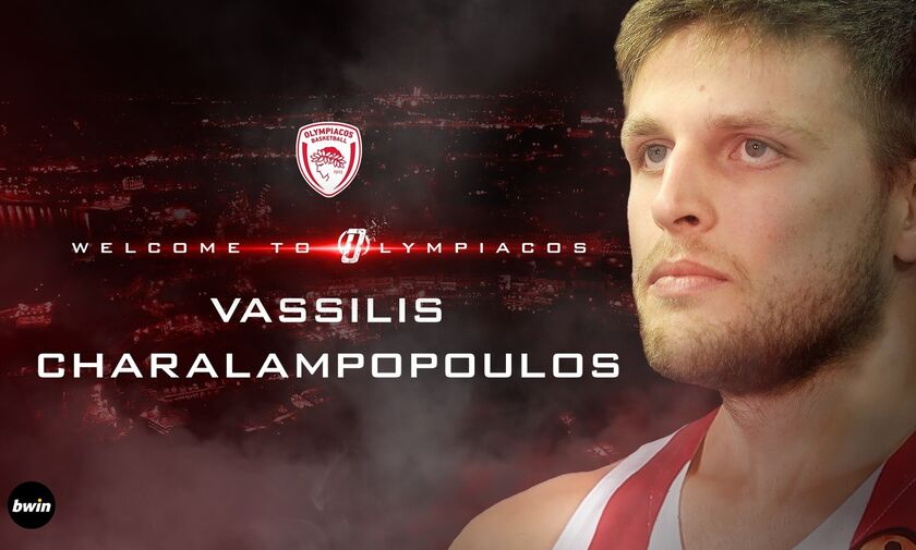 Επίσημο: Ο Βασίλης Χαραλαμπόπουλος για 4 χρόνια στον Ολυμπιακό!