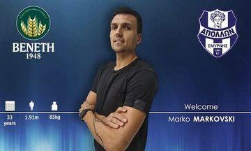 Απόλλων Σμύρνης: Ανακοίνωσε τον Μάρκο Μαρκόφσκι (pic)