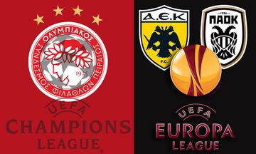 Ολυμπιακός, ΑΕΚ, ΠΑΟΚ: Πότε παίζουν οι ελληνικές ομάδες στην Ευρώπη