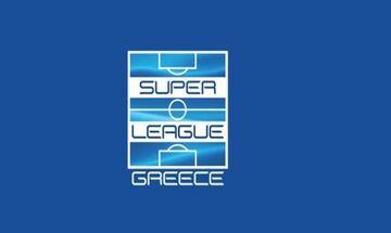 Super League 1: Έρχονται αλλαγές στο πρόγραμμά της πρεμιέρας