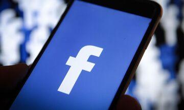 Μαυρίζει το Facebook (pic)