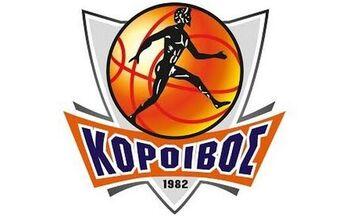 Κόροιβος κατά ΕΟΚ και ΕΣΑΚΕ για την wild card στην Basket League