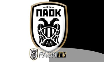 Στο PAOK TV με 5 ευρώ το ΠΑΟΚ - Παναιτωλικός