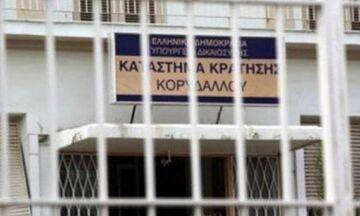 Φυλακές Κορυδαλλού: Πατέρας δύο παιδιών ο εξωτερικός φρουρός που αυτοκτόνησε