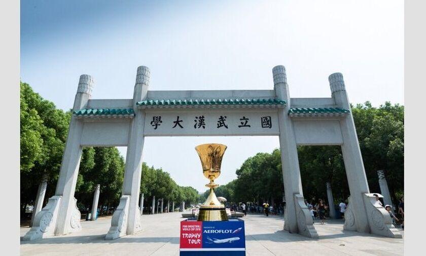 Παγκόσμιο Κύπελλο 2019: Έφτασε στην Κίνα το τρόπαιο της διοργάνωσης (pics & vid)
