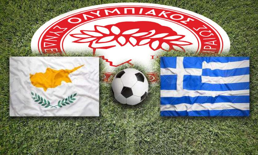 Κατάταξη UEFA: Στις πλάτες του Ολυμπιακού η Ελλάδα για την 15η θέση!