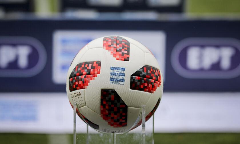 Super League 1: Πρεμιέρα για «αιώνιους», Άρη, Αστέρα Τρίπολης, ΟΦΗ και Λαμία