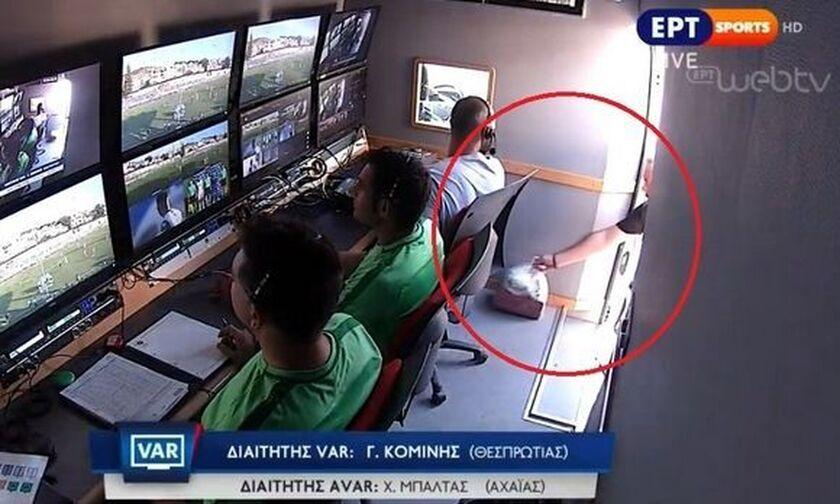 Πλάνο της ΕΡΤ στο βαν του VAR, τη στιγμή που έφτανε η παραγγελία με σουβλάκια! (vid)