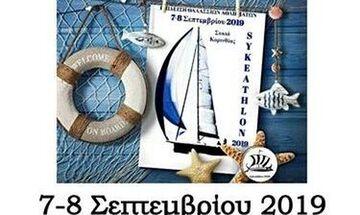 Sykeathlon 2019: Μια γιορτή για τη θάλασσα