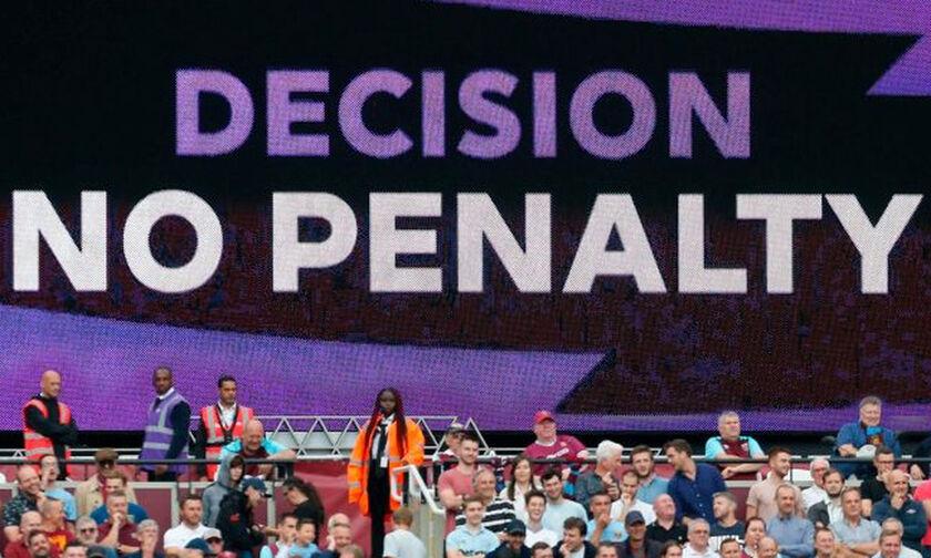 VIDEO: To πέναλτι που «αρνήθηκε» στη Μάντσεστερ Σίτι ο διαιτητής VAR