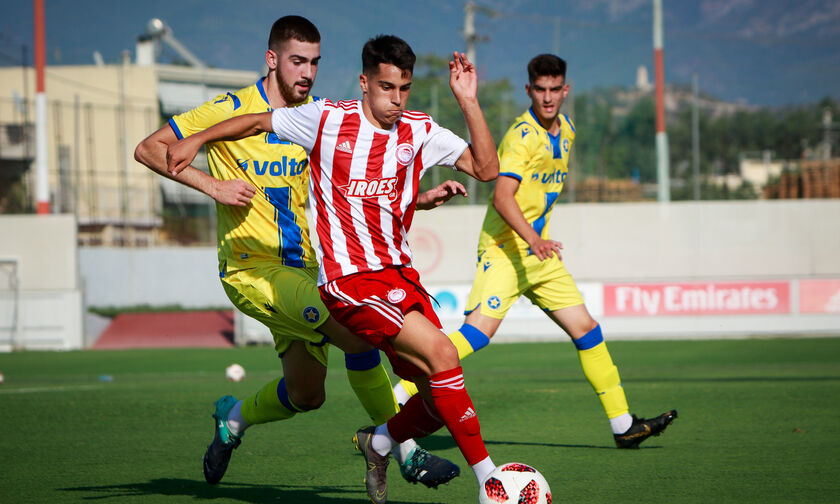 Super League K19: Νικηφόρα πρεμιέρα για τον Ολυμπιακό, 1-0 τον Αστέρα Τρίπολης